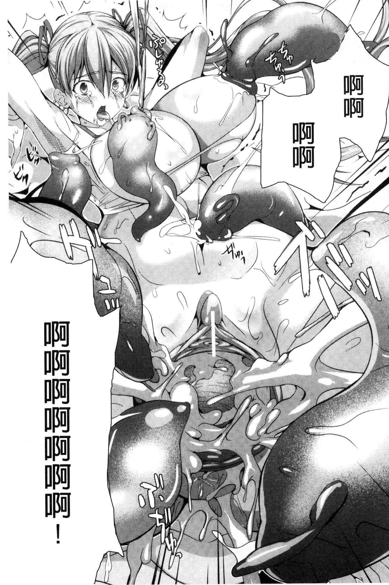 Busou Senki 61