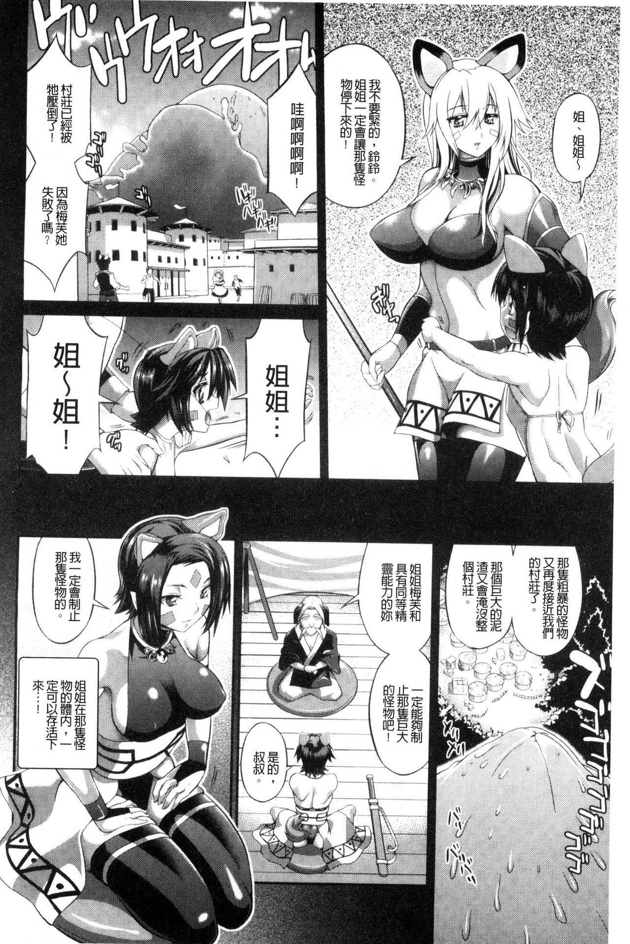 Busou Senki 64