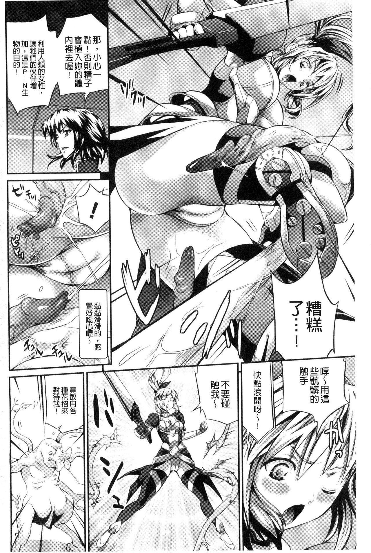 Busou Senki 6