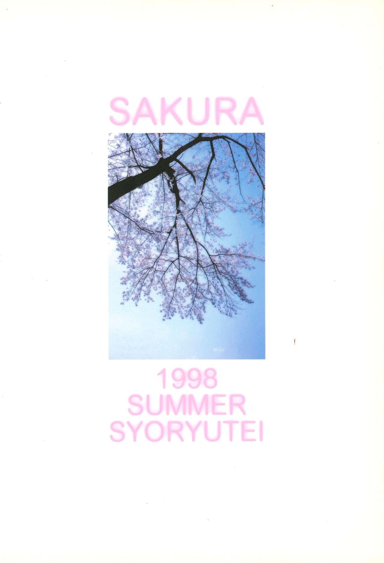 SAKURA 47