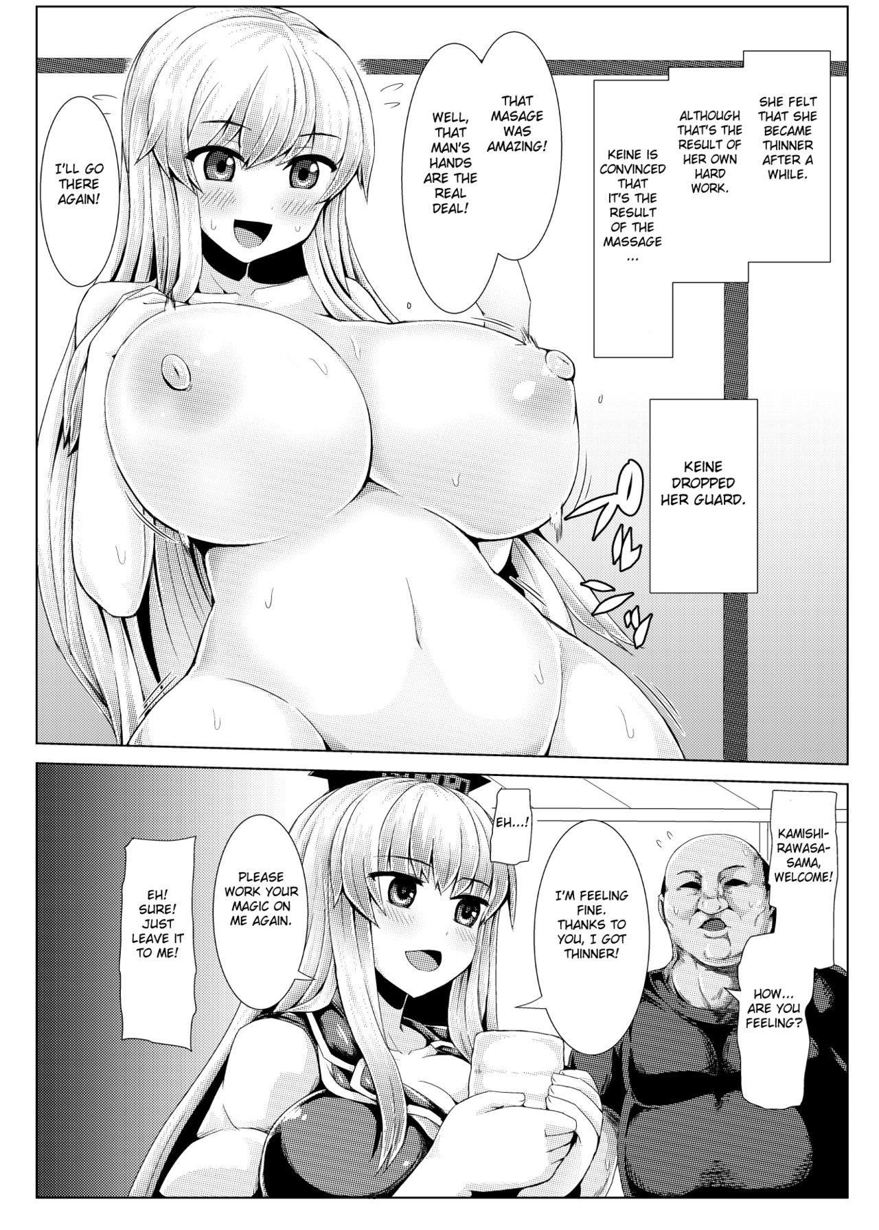 Suikan Dekkeine! 14