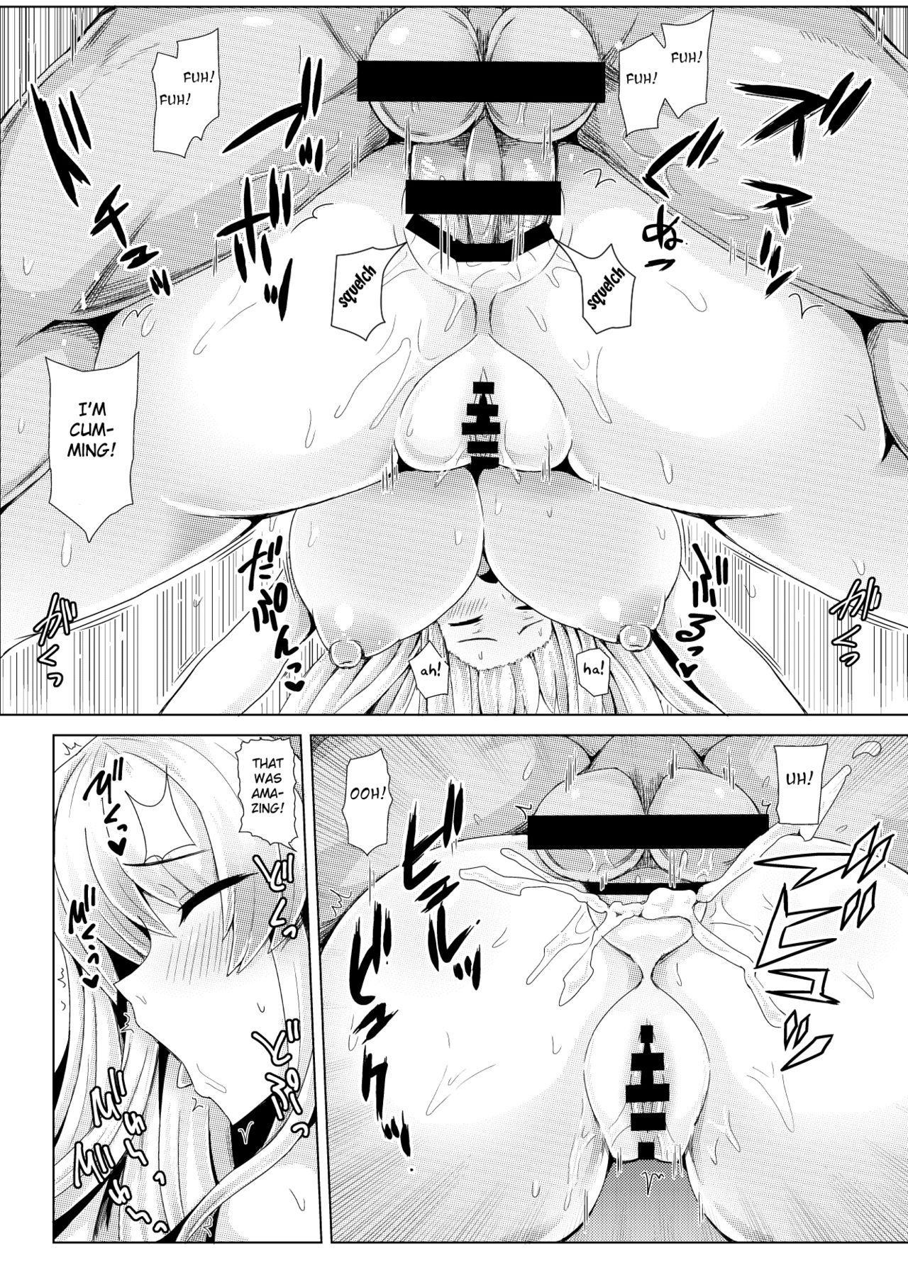 Suikan Dekkeine! 18