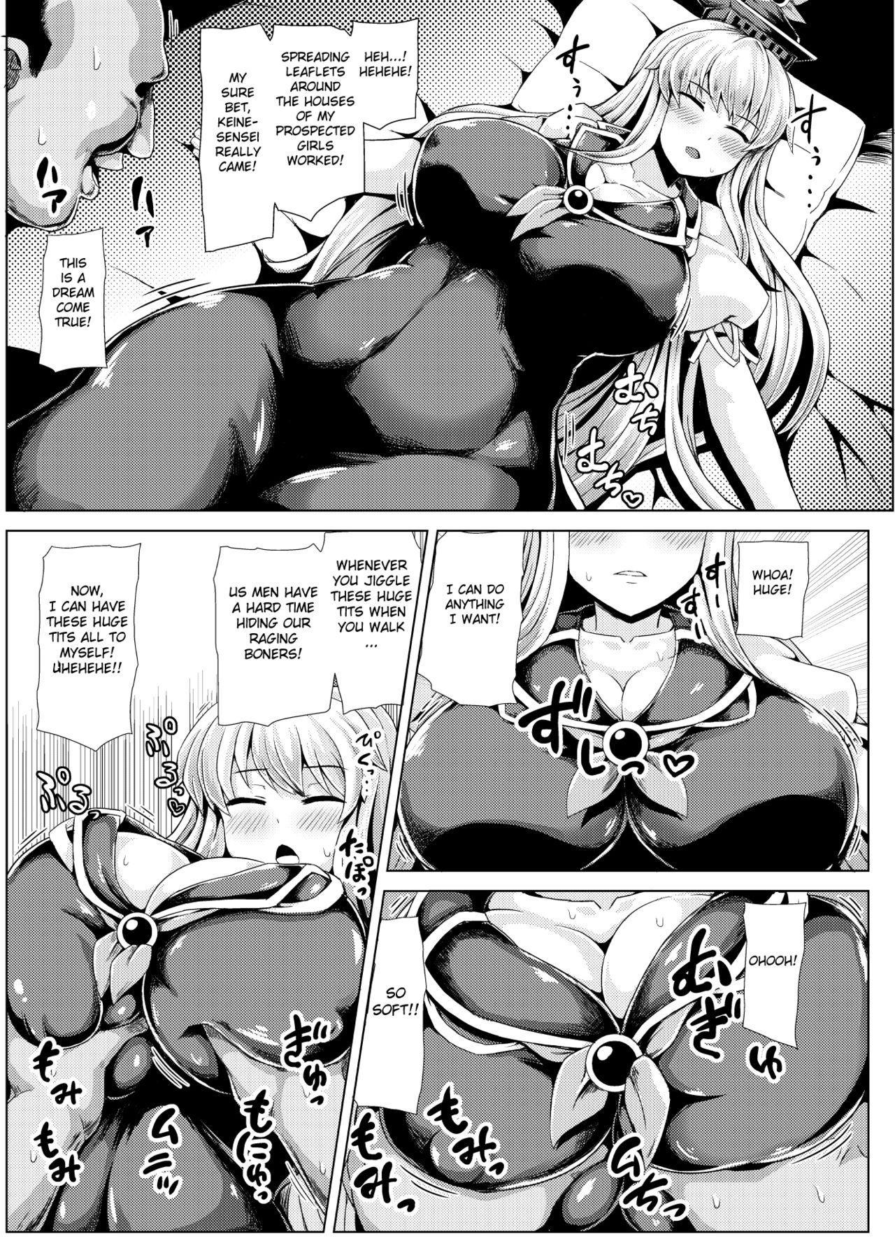 Suikan Dekkeine! 3