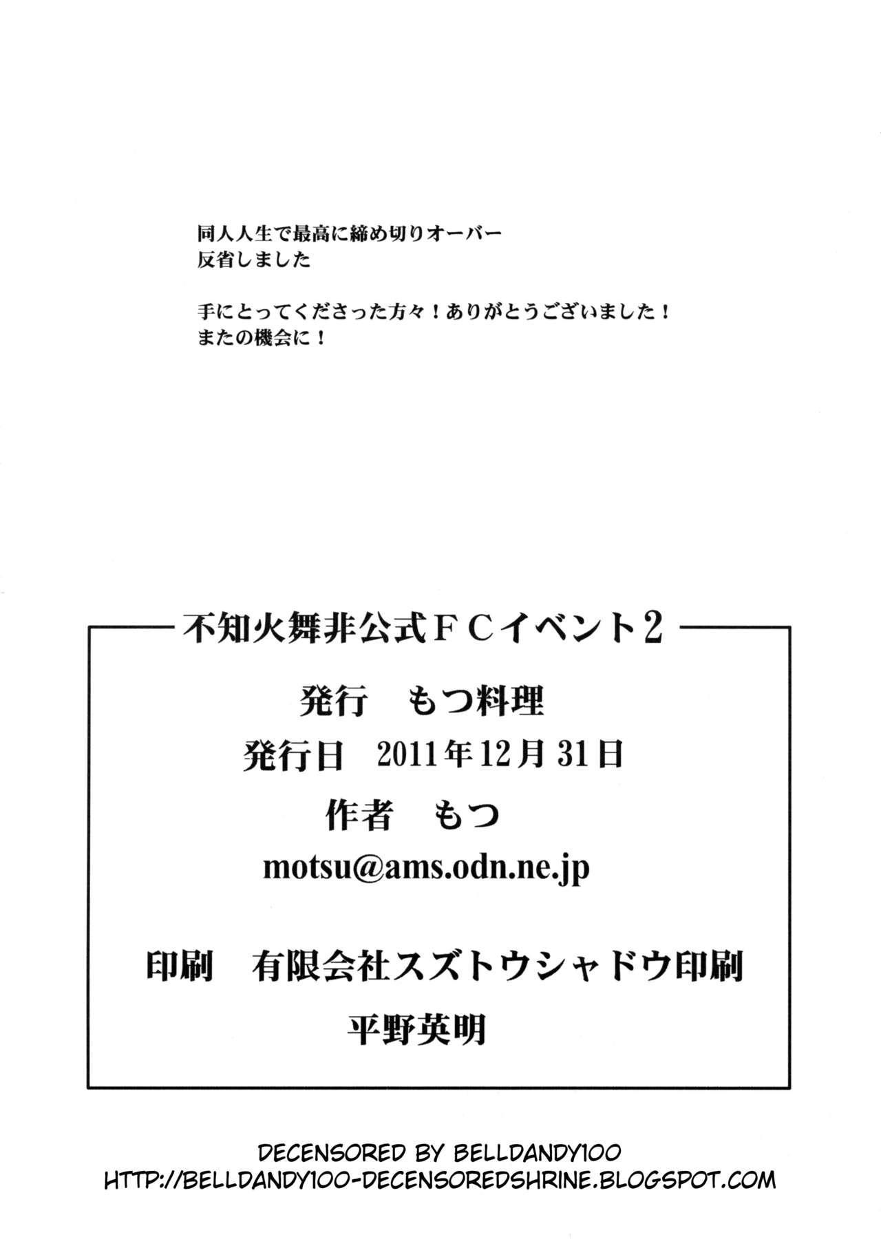 Shiranui Mai Hikoushiki FC Event 2 20
