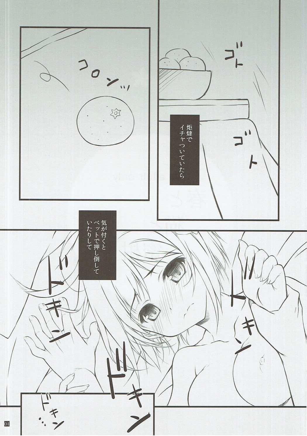 Haru to Neko to Mikan 2
