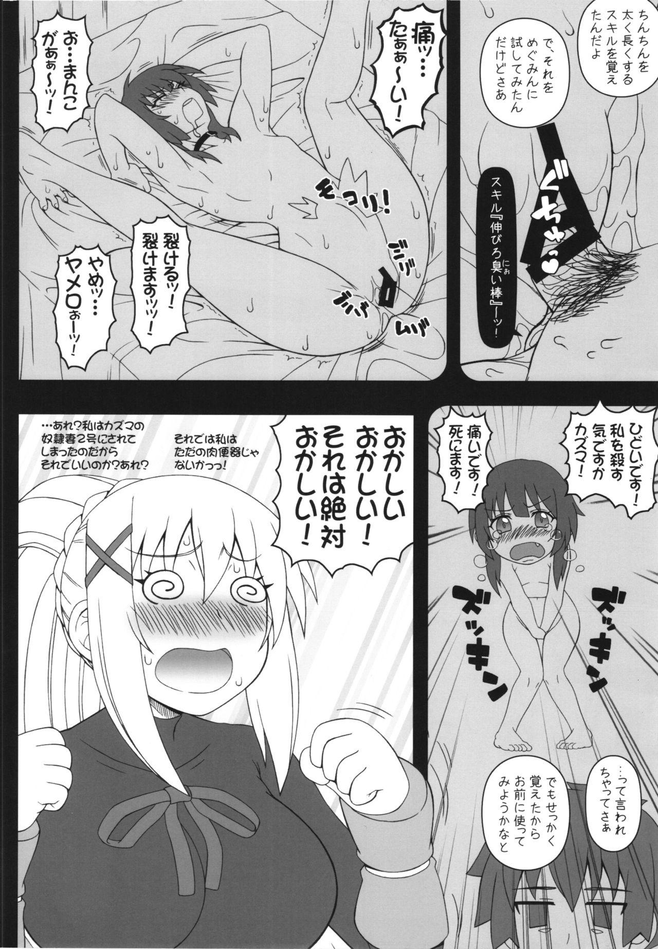 Yappari Darkness wa Eroi na. 2 - Uterus & Anal 3