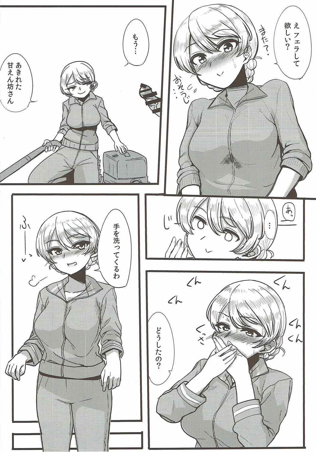 (C92) [Hanao Shouke (Yanase Kotatsu)] Oku-sama wa Dar-sama (Girls und Panzer) 10