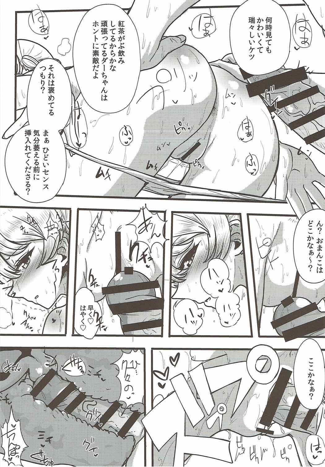(C92) [Hanao Shouke (Yanase Kotatsu)] Oku-sama wa Dar-sama (Girls und Panzer) 16