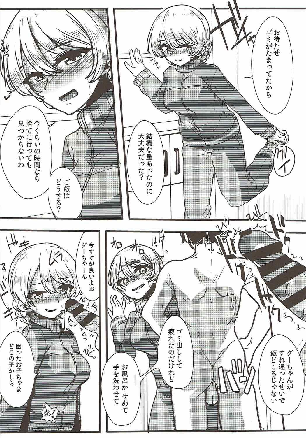 (C92) [Hanao Shouke (Yanase Kotatsu)] Oku-sama wa Dar-sama (Girls und Panzer) 2