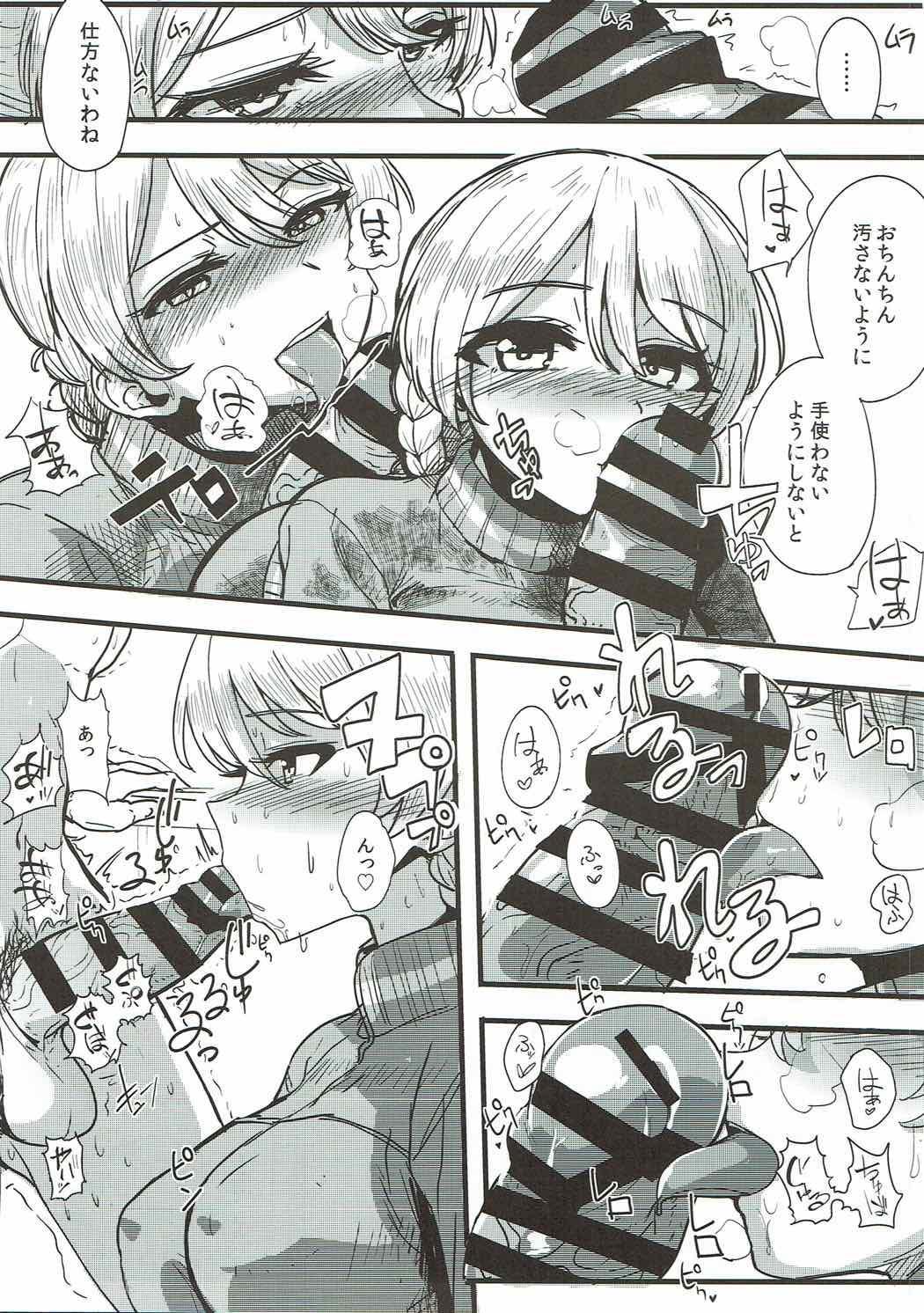 (C92) [Hanao Shouke (Yanase Kotatsu)] Oku-sama wa Dar-sama (Girls und Panzer) 3