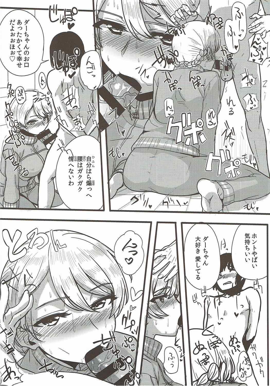 (C92) [Hanao Shouke (Yanase Kotatsu)] Oku-sama wa Dar-sama (Girls und Panzer) 4