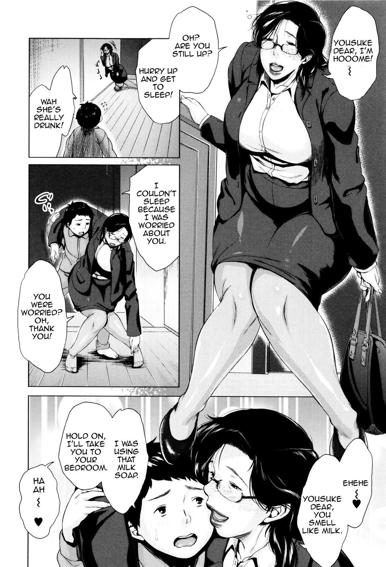 [Jitsuma] Kinyoubi no Haha-tachi e - To Friday's mothers [English] [Amoskandy, desudesu, Kusanyagi] 100