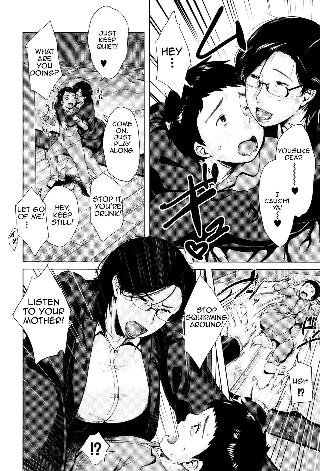 [Jitsuma] Kinyoubi no Haha-tachi e - To Friday's mothers [English] [Amoskandy, desudesu, Kusanyagi] 102