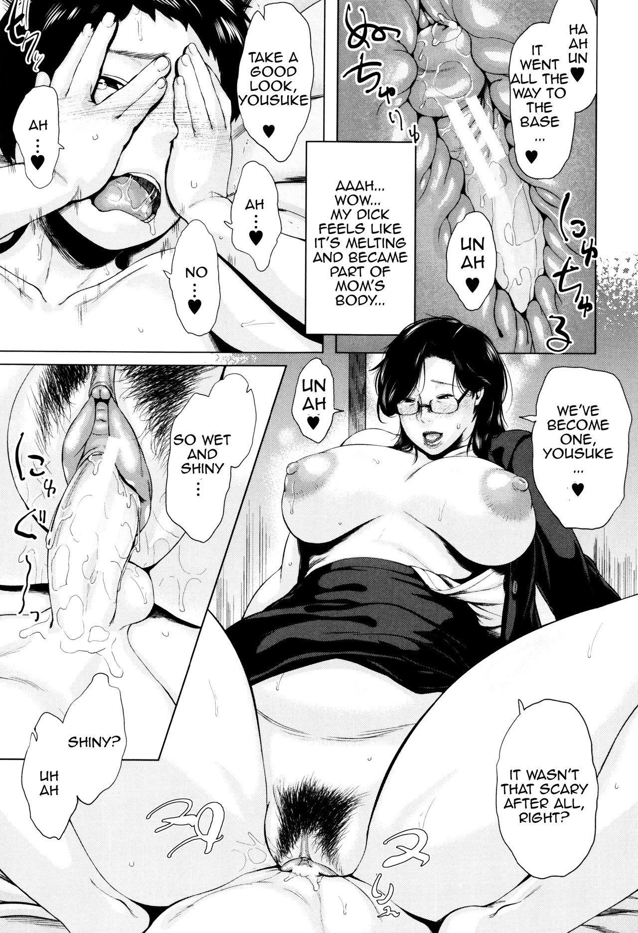 [Jitsuma] Kinyoubi no Haha-tachi e - To Friday's mothers [English] [Amoskandy, desudesu, Kusanyagi] 121