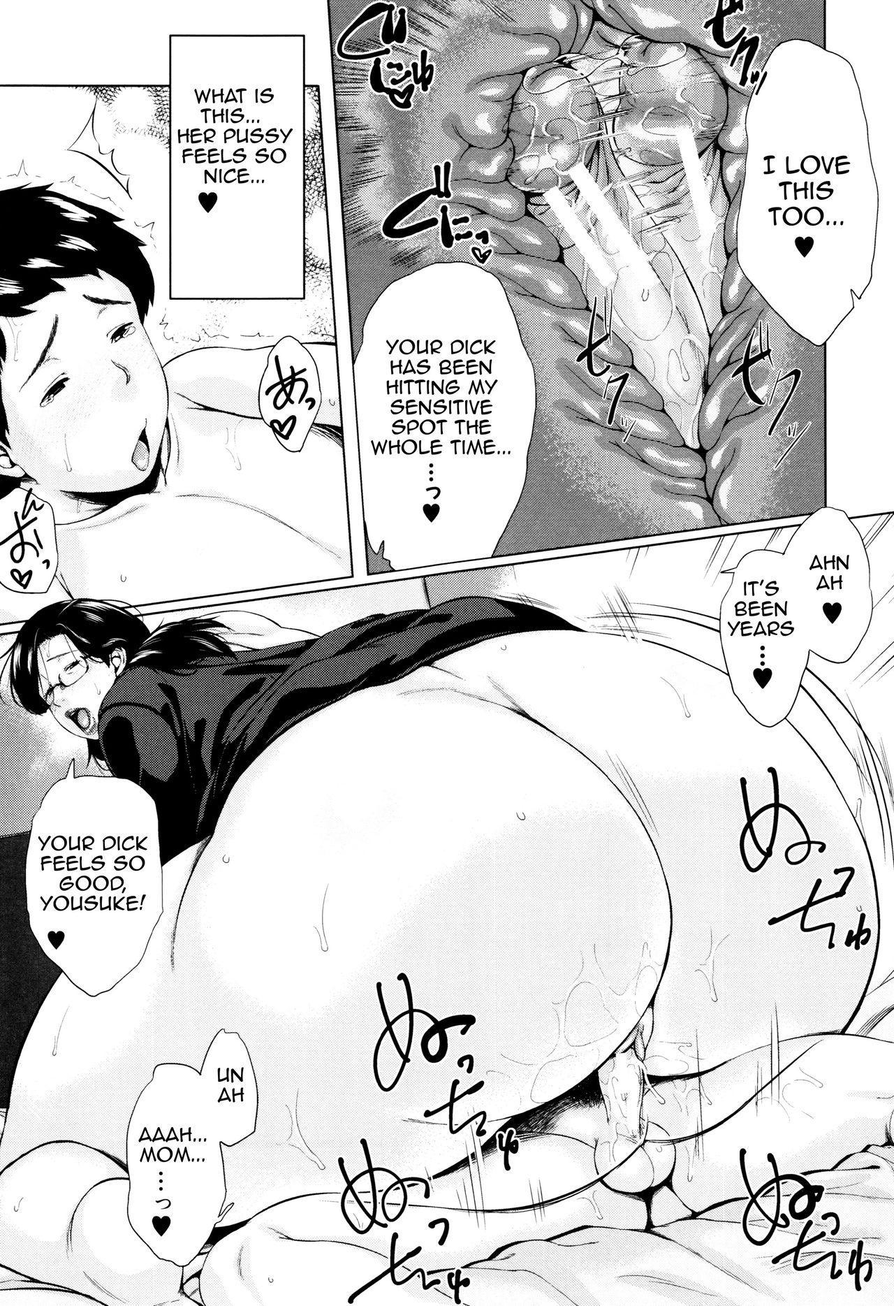 [Jitsuma] Kinyoubi no Haha-tachi e - To Friday's mothers [English] [Amoskandy, desudesu, Kusanyagi] 123