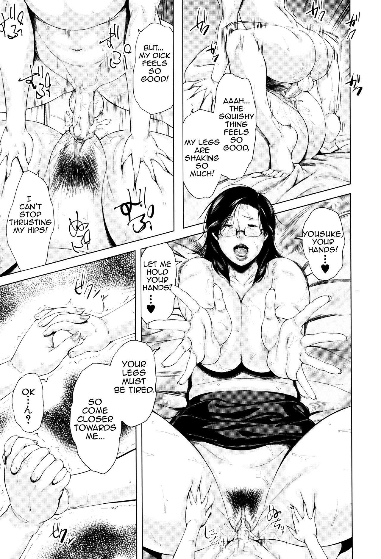 [Jitsuma] Kinyoubi no Haha-tachi e - To Friday's mothers [English] [Amoskandy, desudesu, Kusanyagi] 131