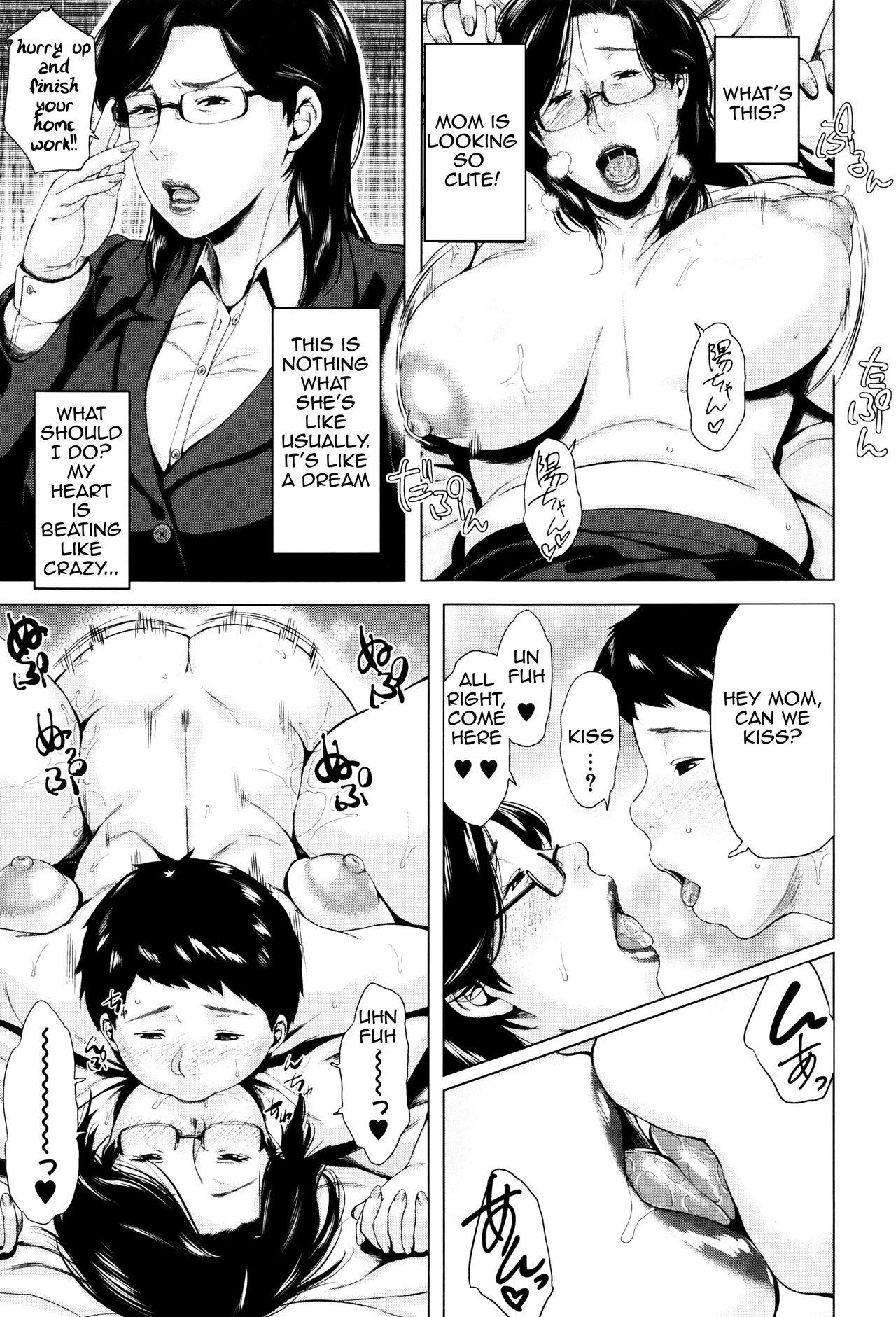 [Jitsuma] Kinyoubi no Haha-tachi e - To Friday's mothers [English] [Amoskandy, desudesu, Kusanyagi] 133