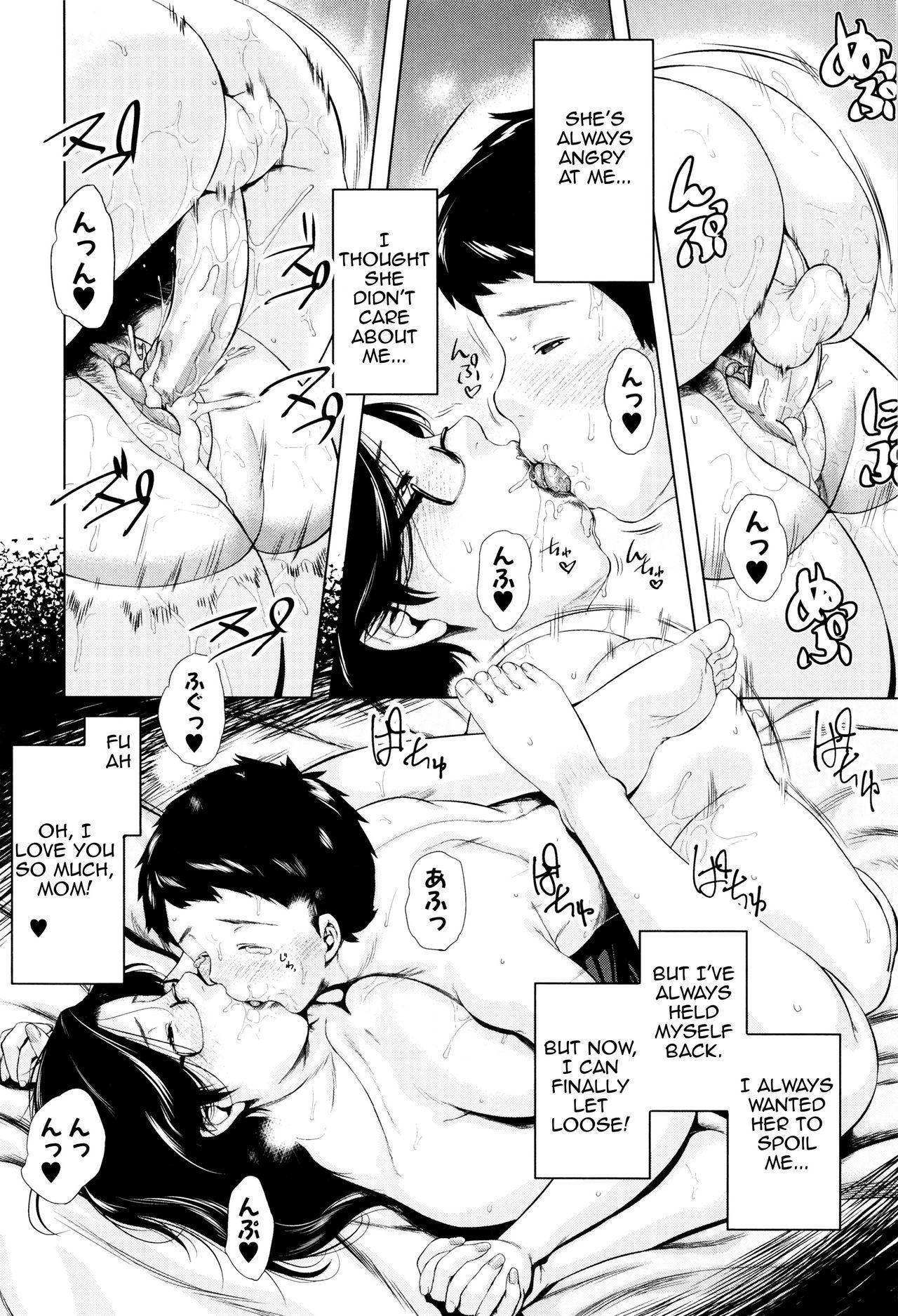 [Jitsuma] Kinyoubi no Haha-tachi e - To Friday's mothers [English] [Amoskandy, desudesu, Kusanyagi] 134