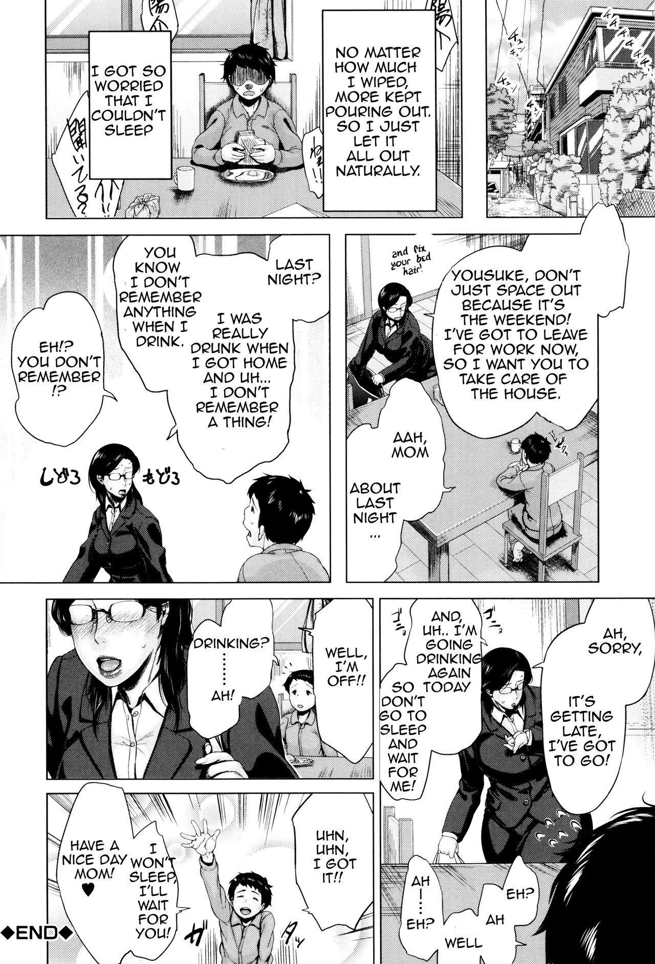 [Jitsuma] Kinyoubi no Haha-tachi e - To Friday's mothers [English] [Amoskandy, desudesu, Kusanyagi] 140