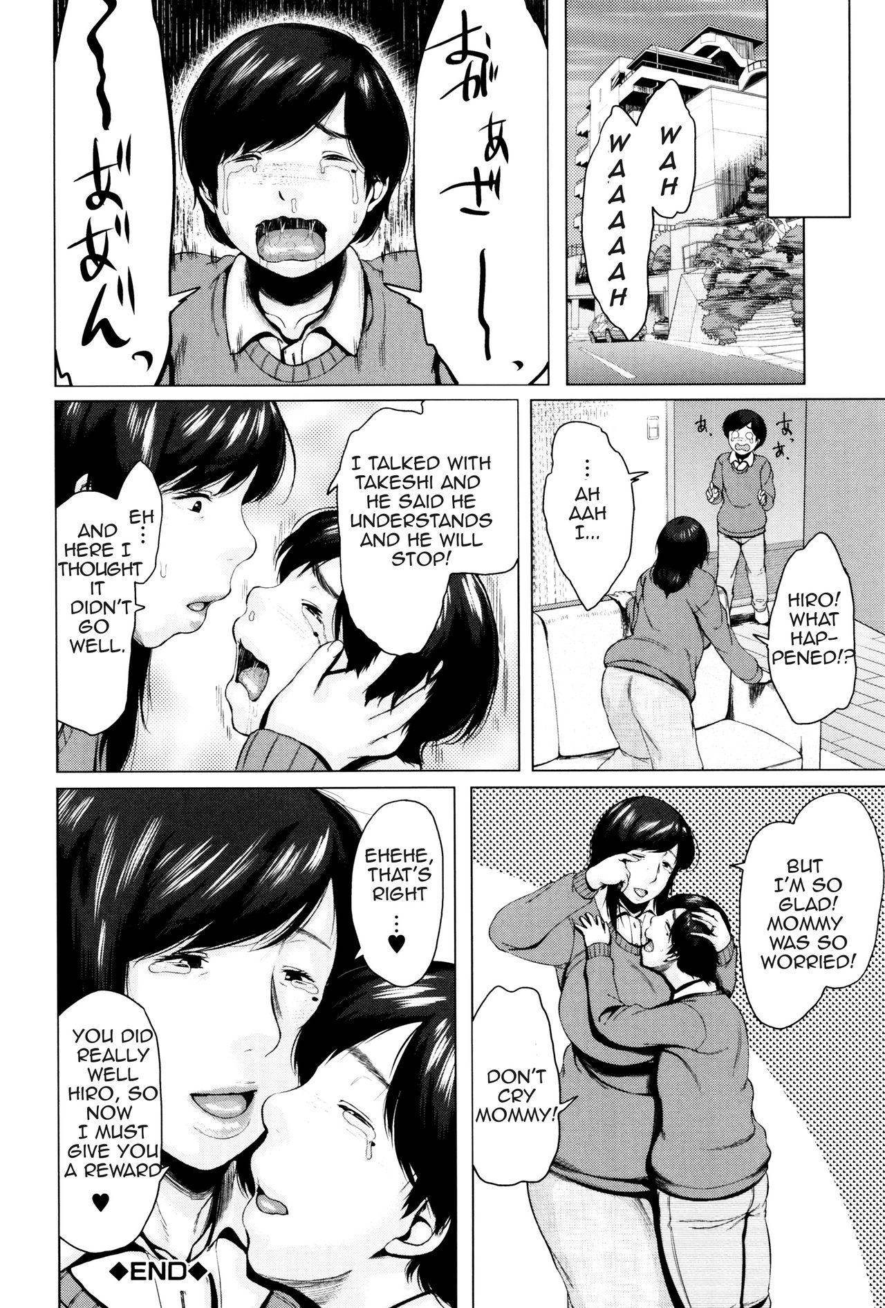 [Jitsuma] Kinyoubi no Haha-tachi e - To Friday's mothers [English] [Amoskandy, desudesu, Kusanyagi] 168