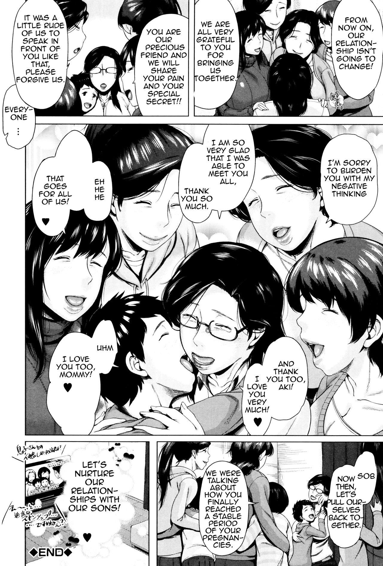 [Jitsuma] Kinyoubi no Haha-tachi e - To Friday's mothers [English] [Amoskandy, desudesu, Kusanyagi] 196
