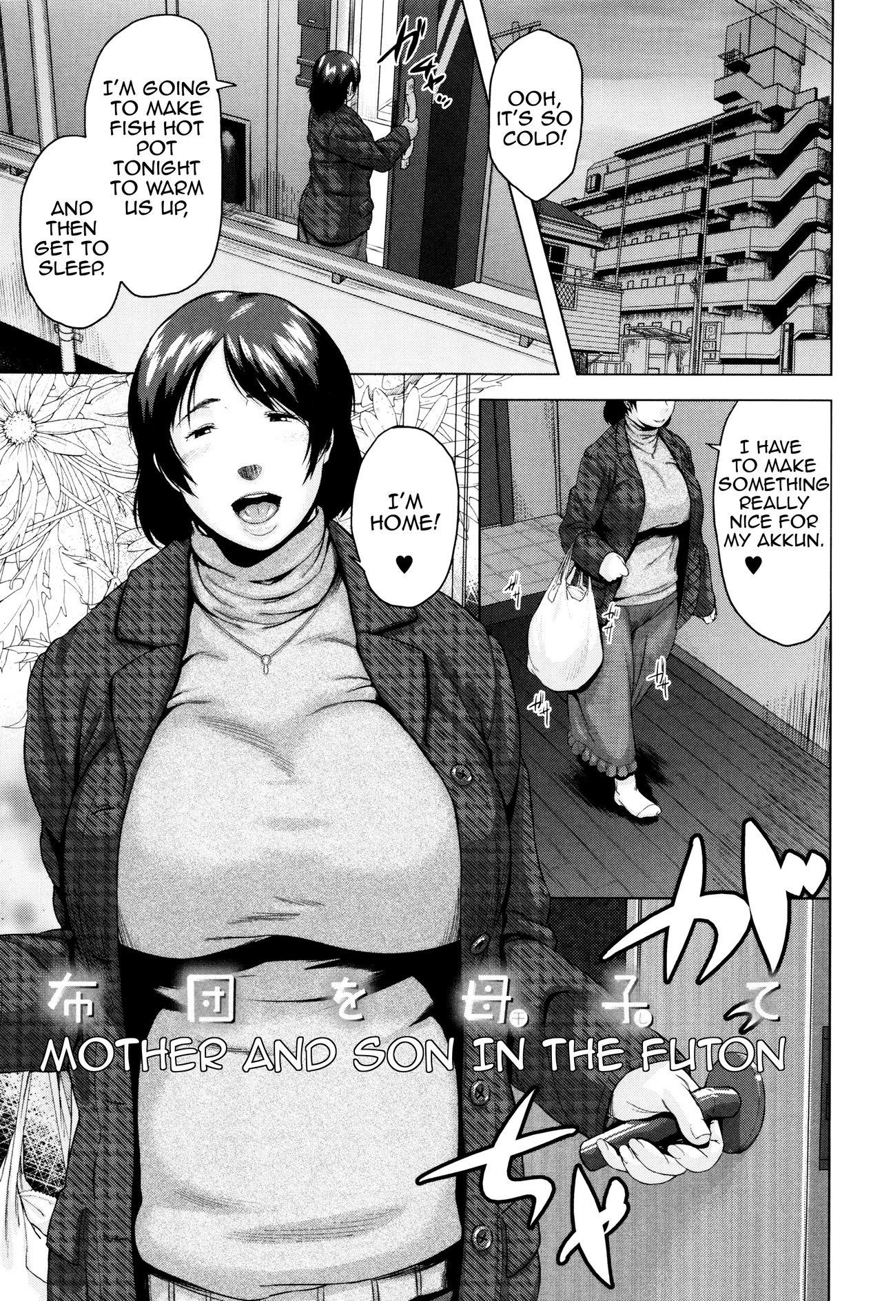 [Jitsuma] Kinyoubi no Haha-tachi e - To Friday's mothers [English] [Amoskandy, desudesu, Kusanyagi] 39