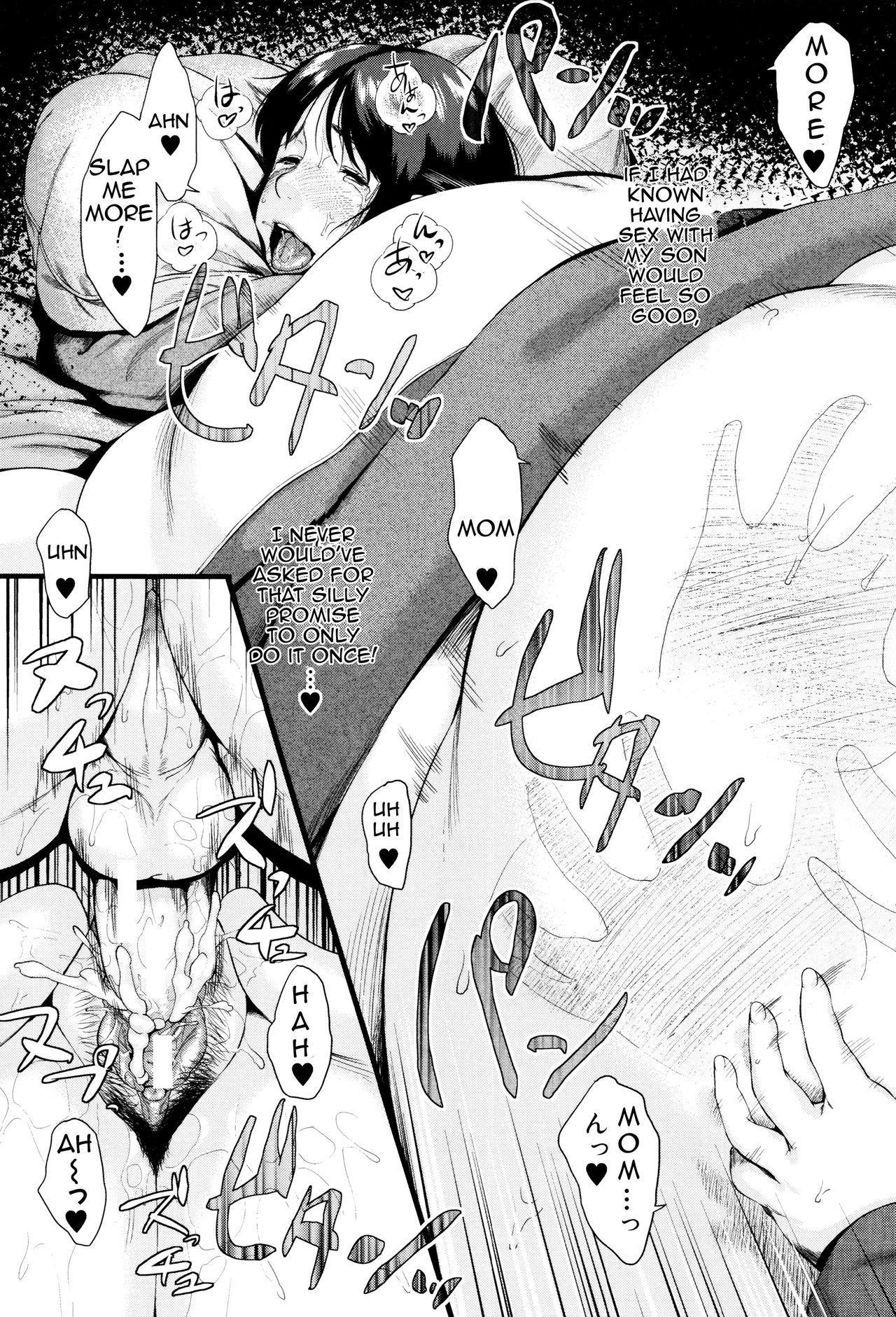 [Jitsuma] Kinyoubi no Haha-tachi e - To Friday's mothers [English] [Amoskandy, desudesu, Kusanyagi] 63