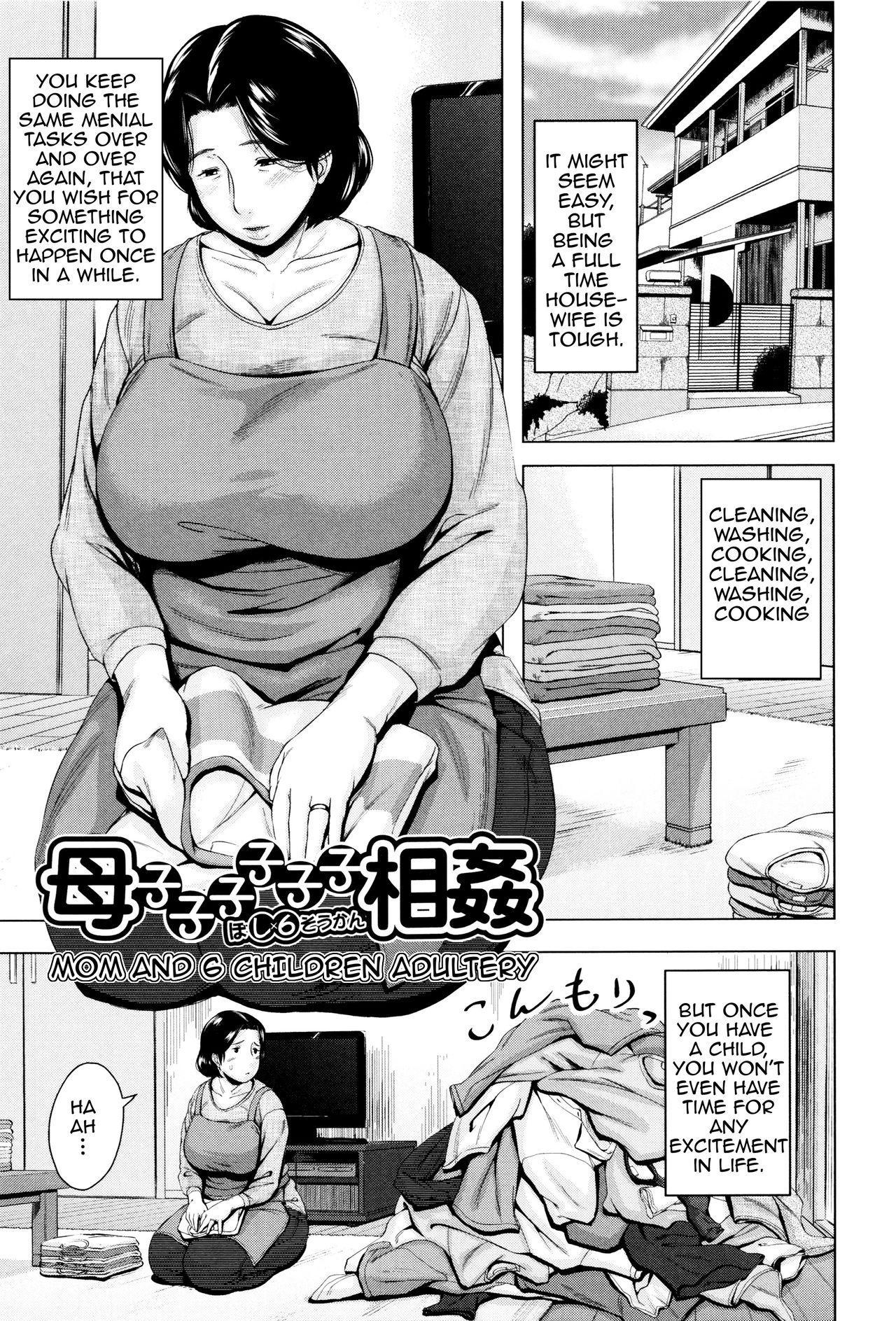 [Jitsuma] Kinyoubi no Haha-tachi e - To Friday's mothers [English] [Amoskandy, desudesu, Kusanyagi] 67