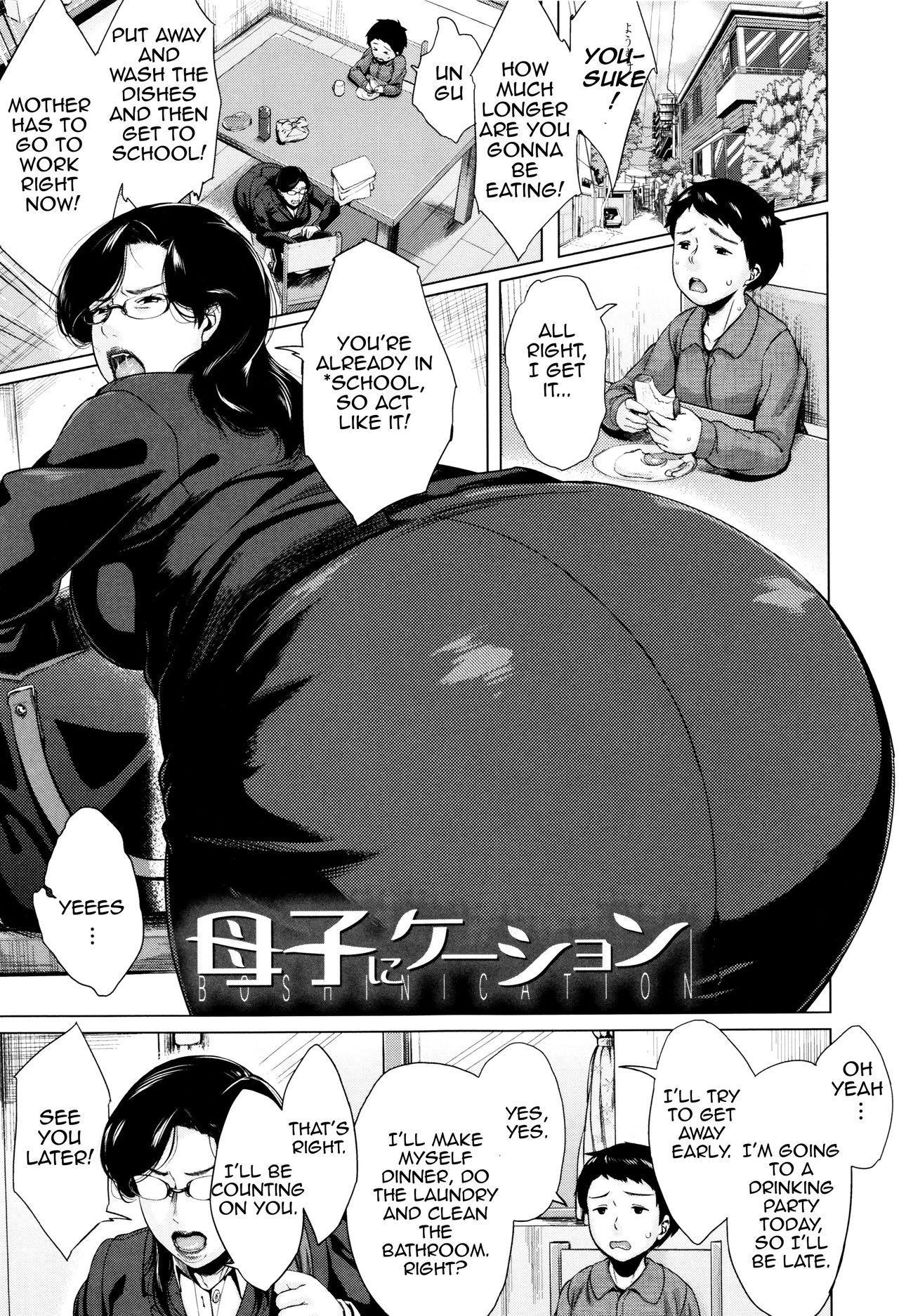 [Jitsuma] Kinyoubi no Haha-tachi e - To Friday's mothers [English] [Amoskandy, desudesu, Kusanyagi] 97