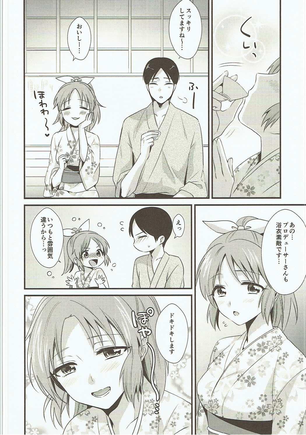 Boku no Nana-san wa Horoyoi Koyoi 6