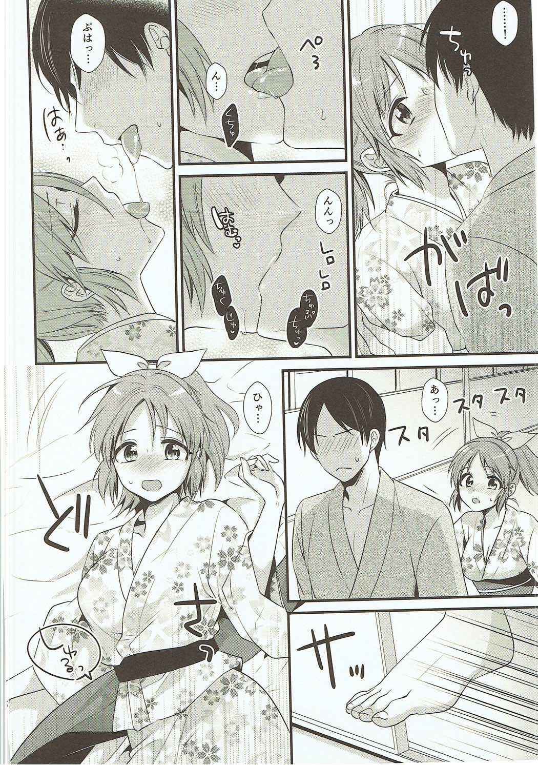 Boku no Nana-san wa Horoyoi Koyoi 8