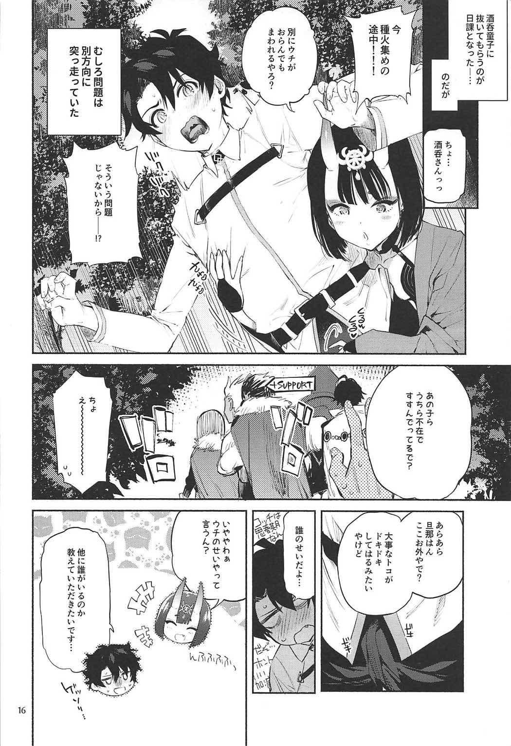 Shuten Douji ga Nuitekureru Hon 12