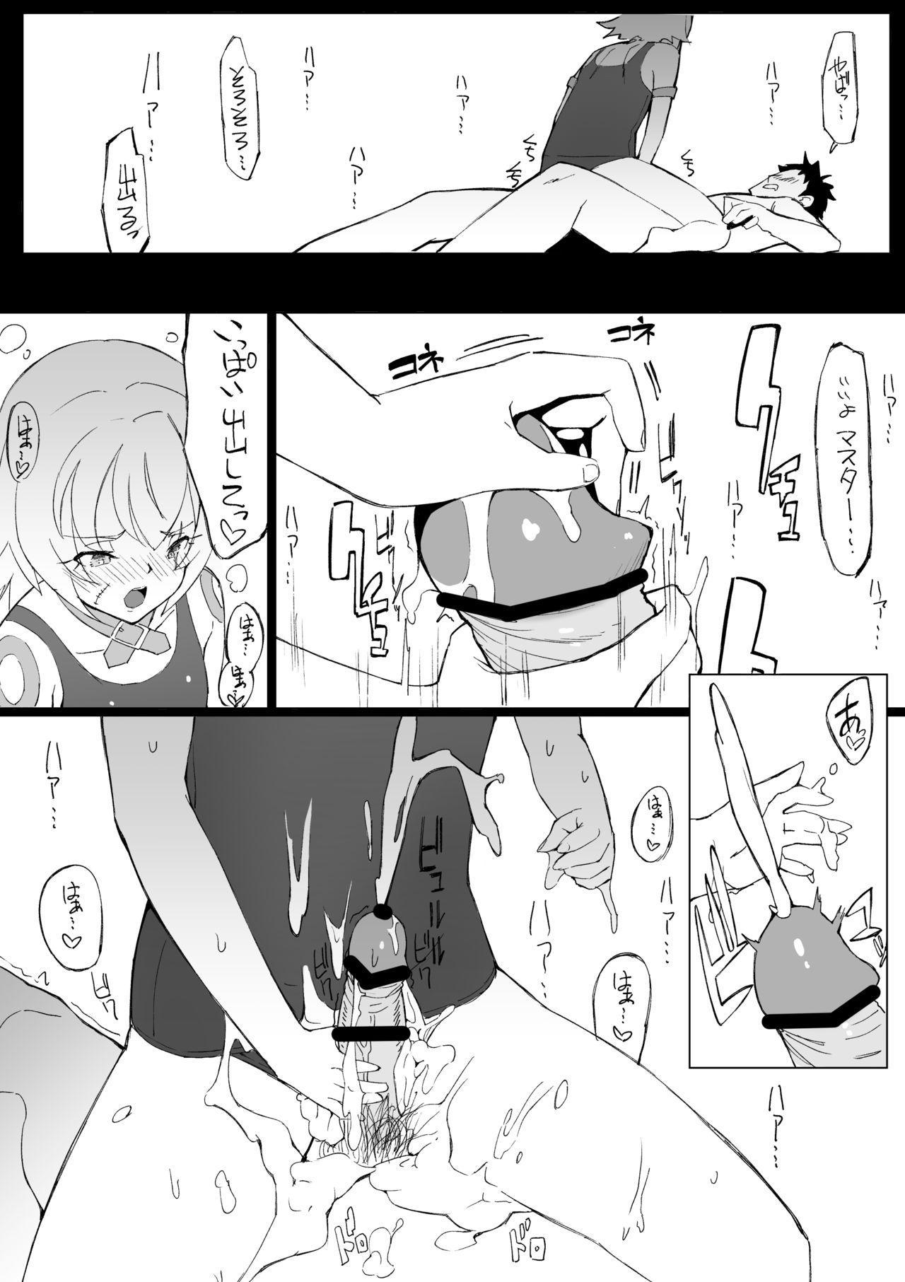 ジャックちゃん 2