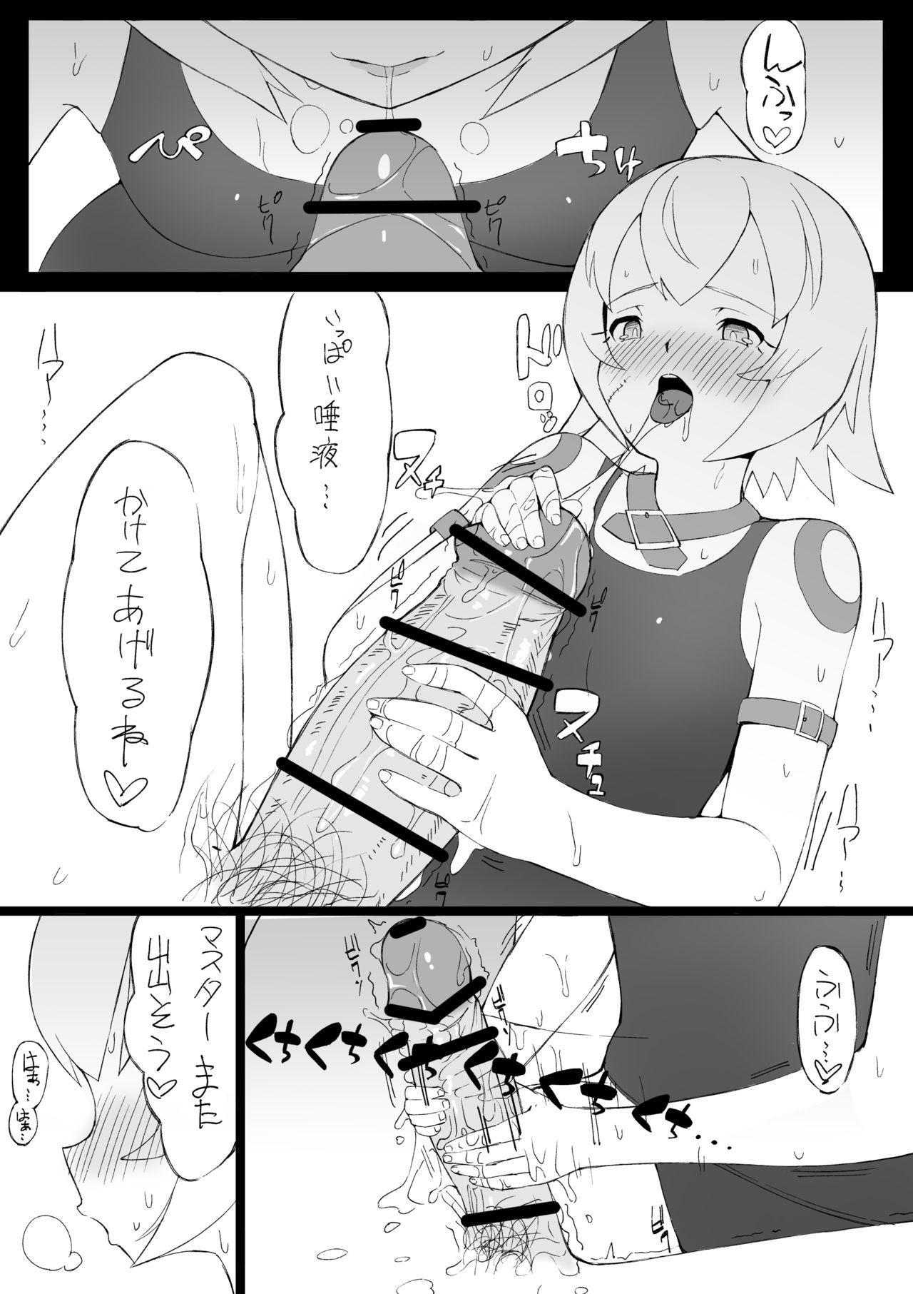ジャックちゃん 5