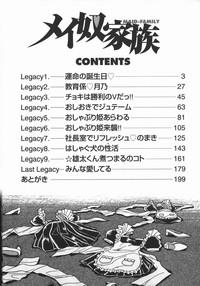 Ime Yakko KazokuFamily 5