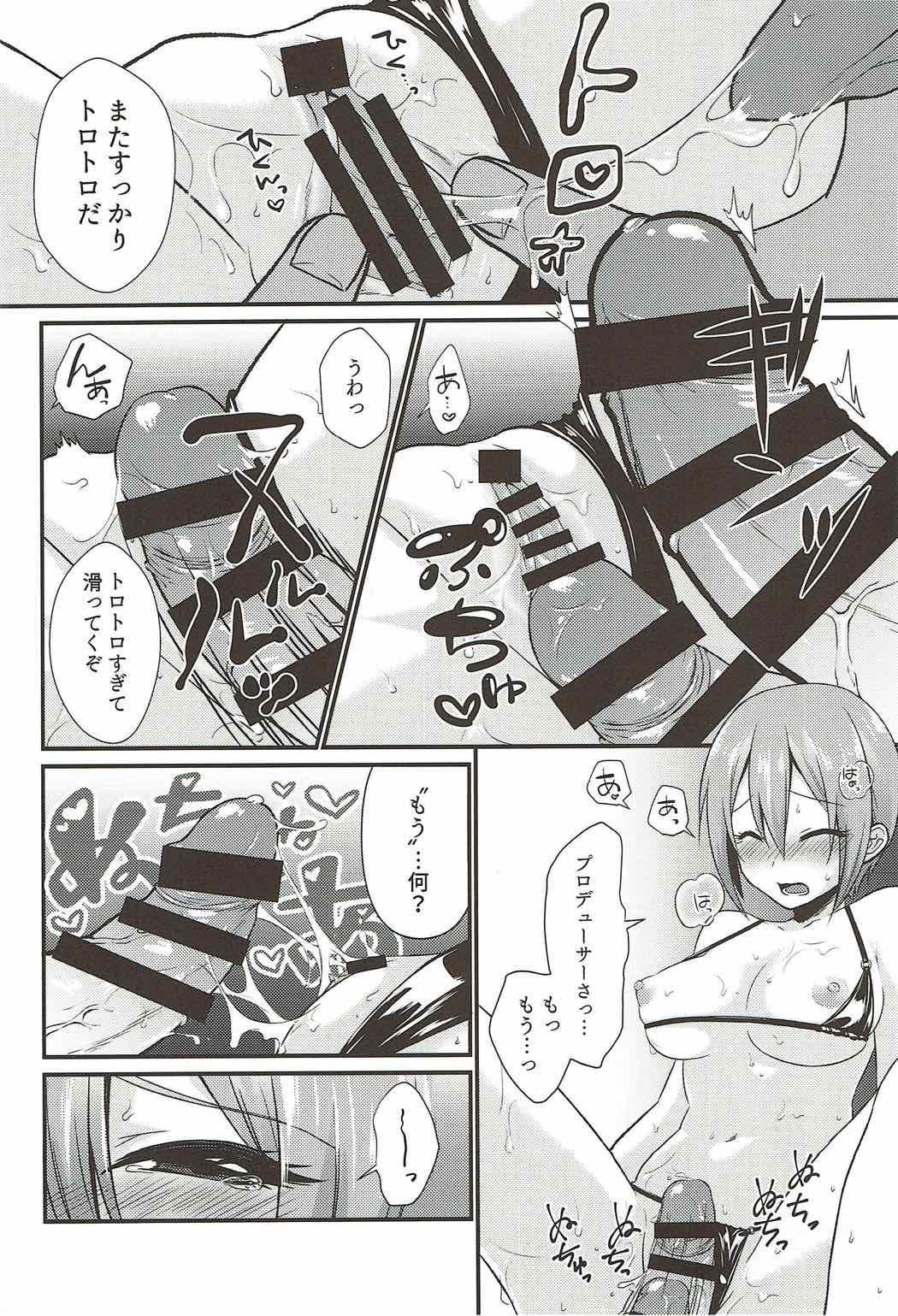 Syuko to Nurunuru Ichaicha Massage 16