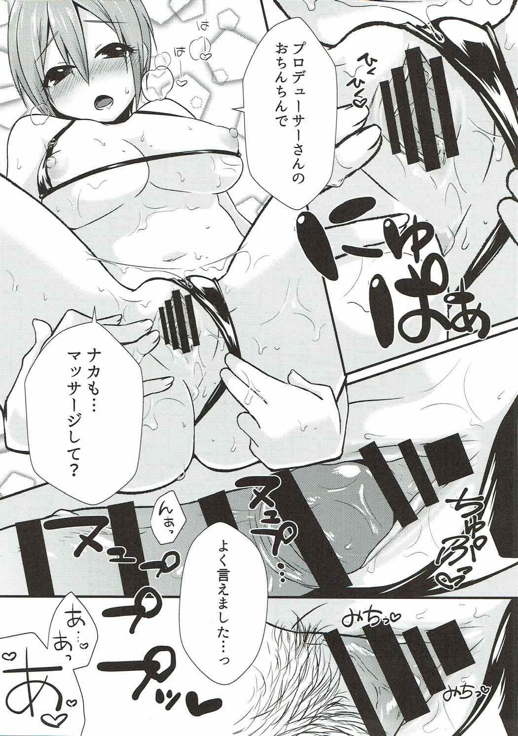 Syuko to Nurunuru Ichaicha Massage 17
