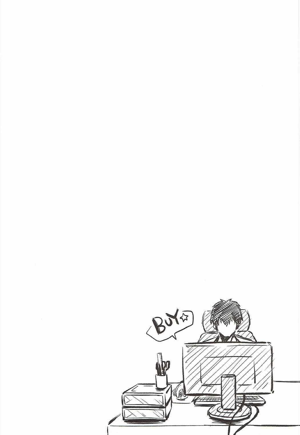 Syuko to Nurunuru Ichaicha Massage 2