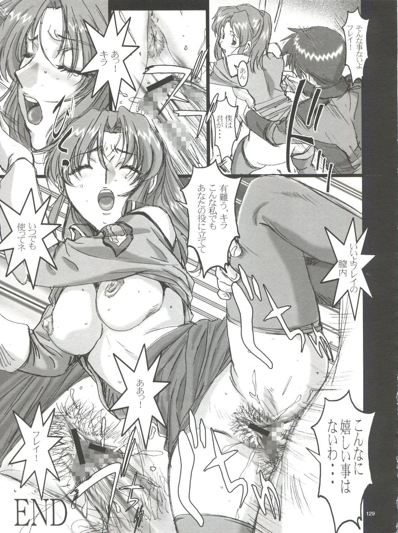 Wanpaku Anime Daihyakka Nanno Koto Jisensyuu Vol. 1 130
