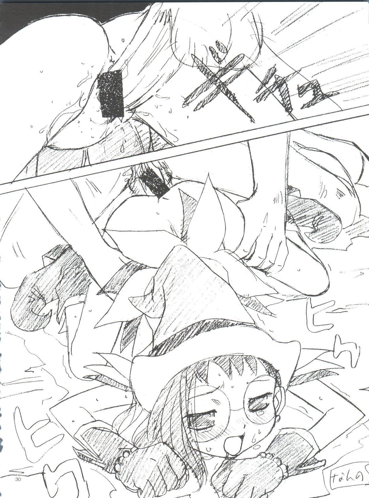 Wanpaku Anime Daihyakka Nanno Koto Jisensyuu Vol. 1 31