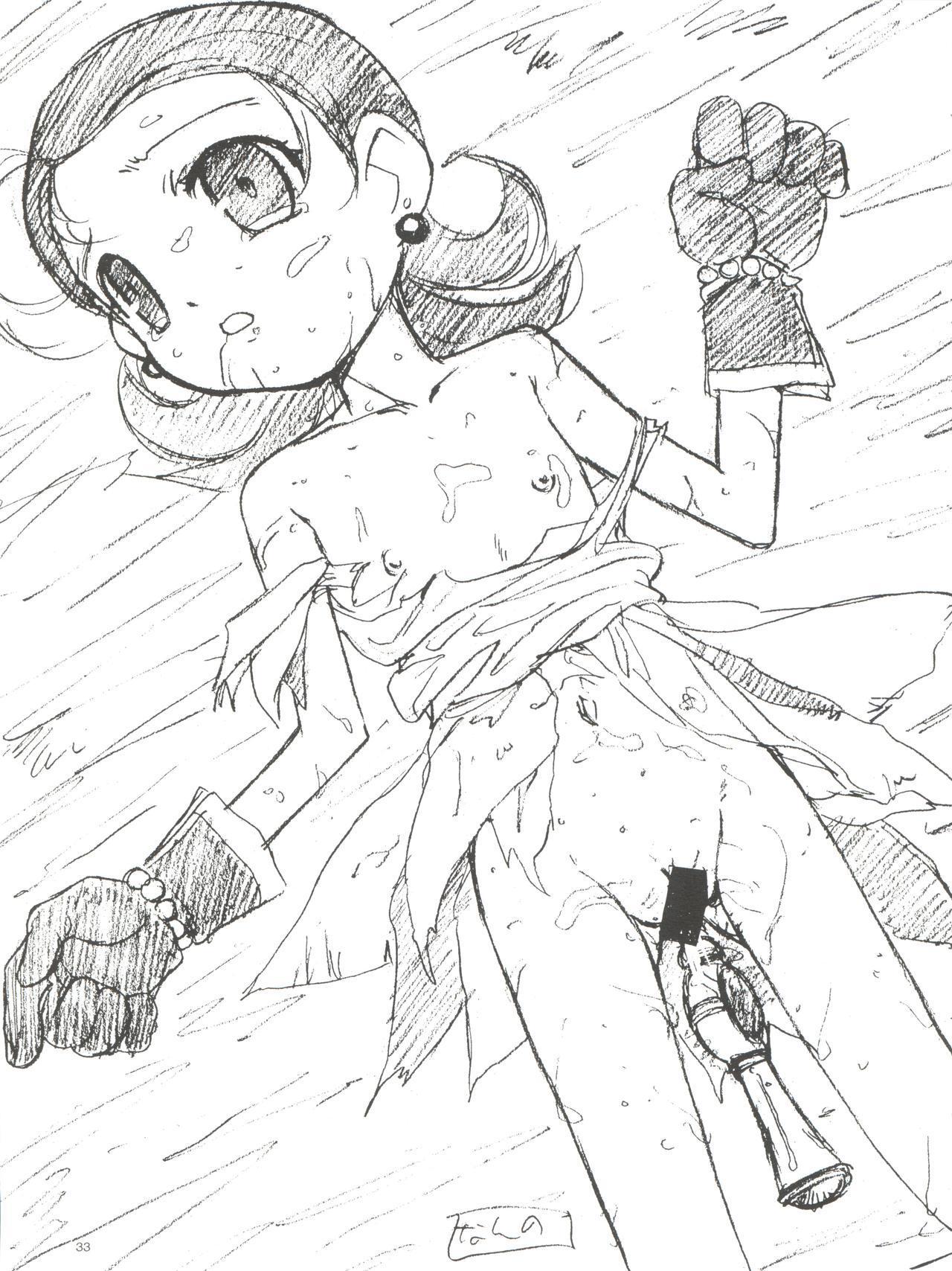 Wanpaku Anime Daihyakka Nanno Koto Jisensyuu Vol. 1 34