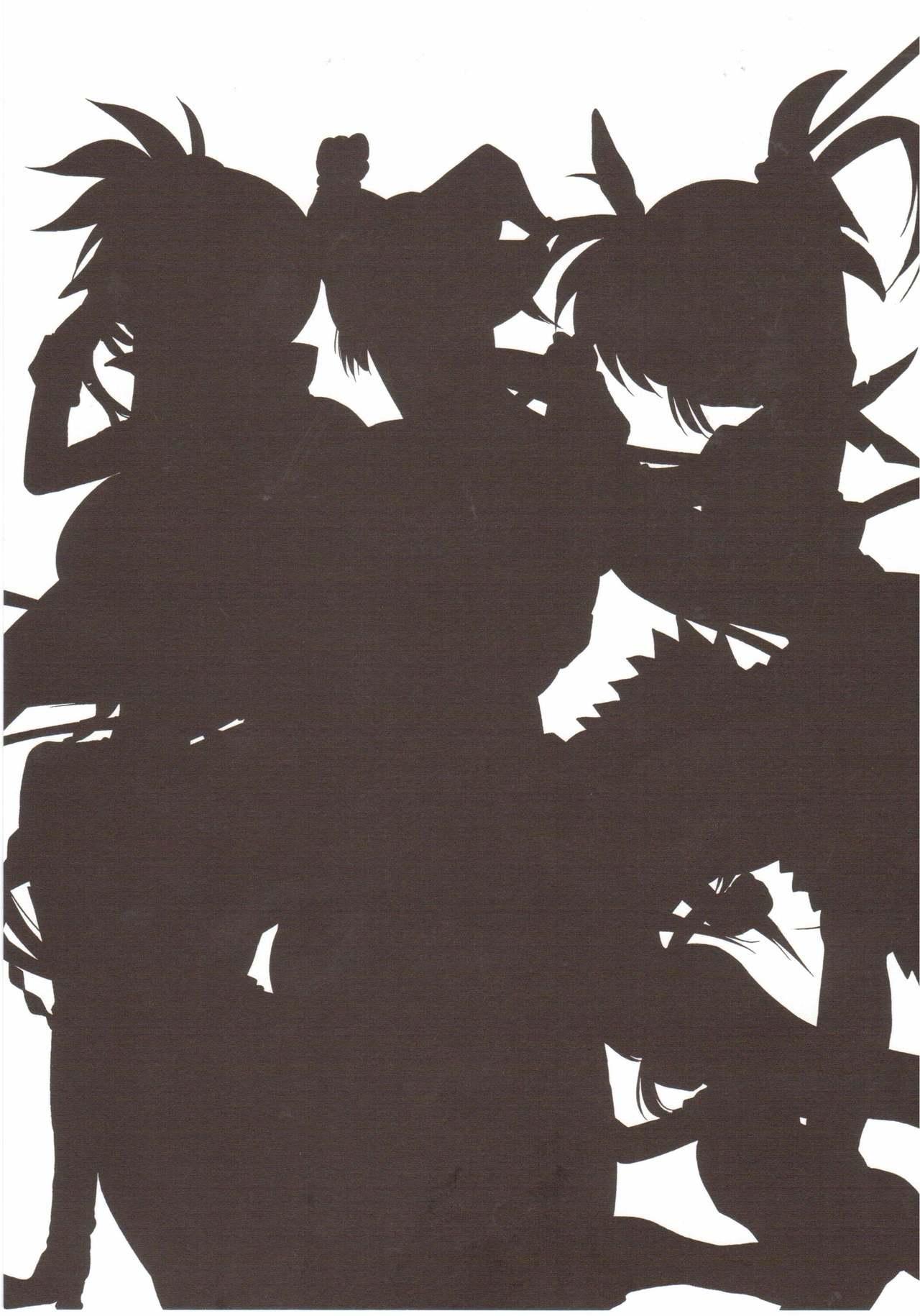Wanpaku Anime Daihyakka Nanno Koto Jisensyuu Vol. 1 5