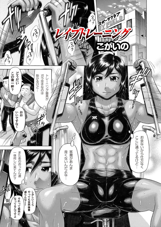COMIC Magnum Vol. 52 209