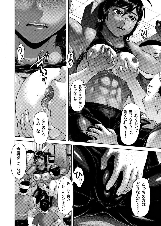 COMIC Magnum Vol. 52 216