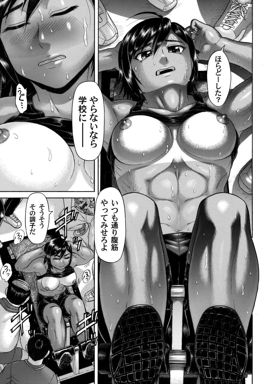 COMIC Magnum Vol. 52 217