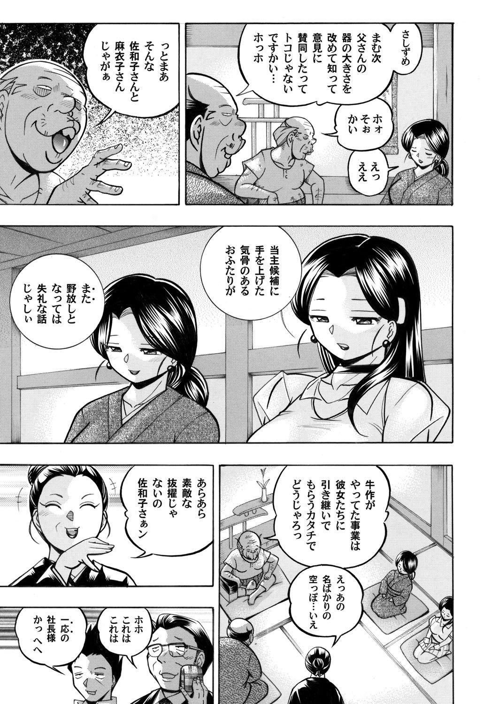 COMIC Magnum Vol. 52 3