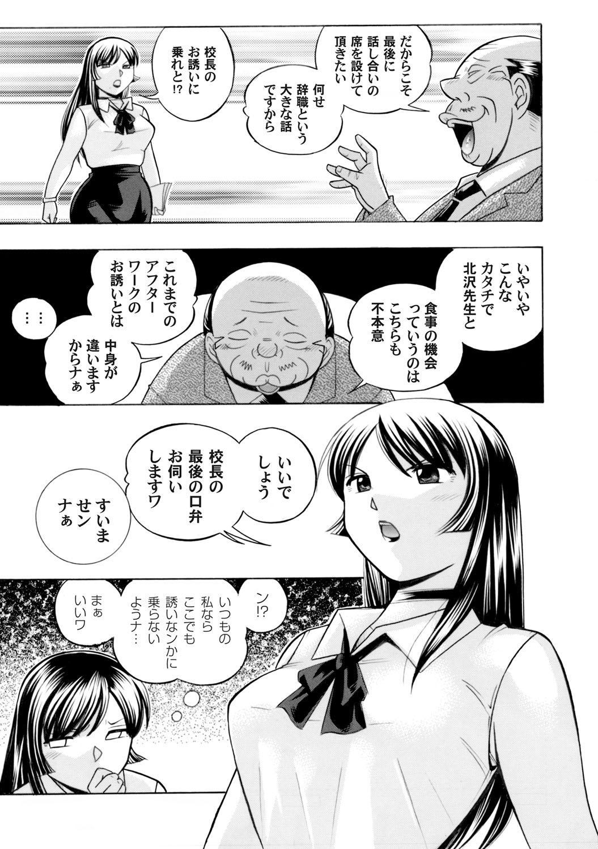 COMIC Magnum Vol. 80 3