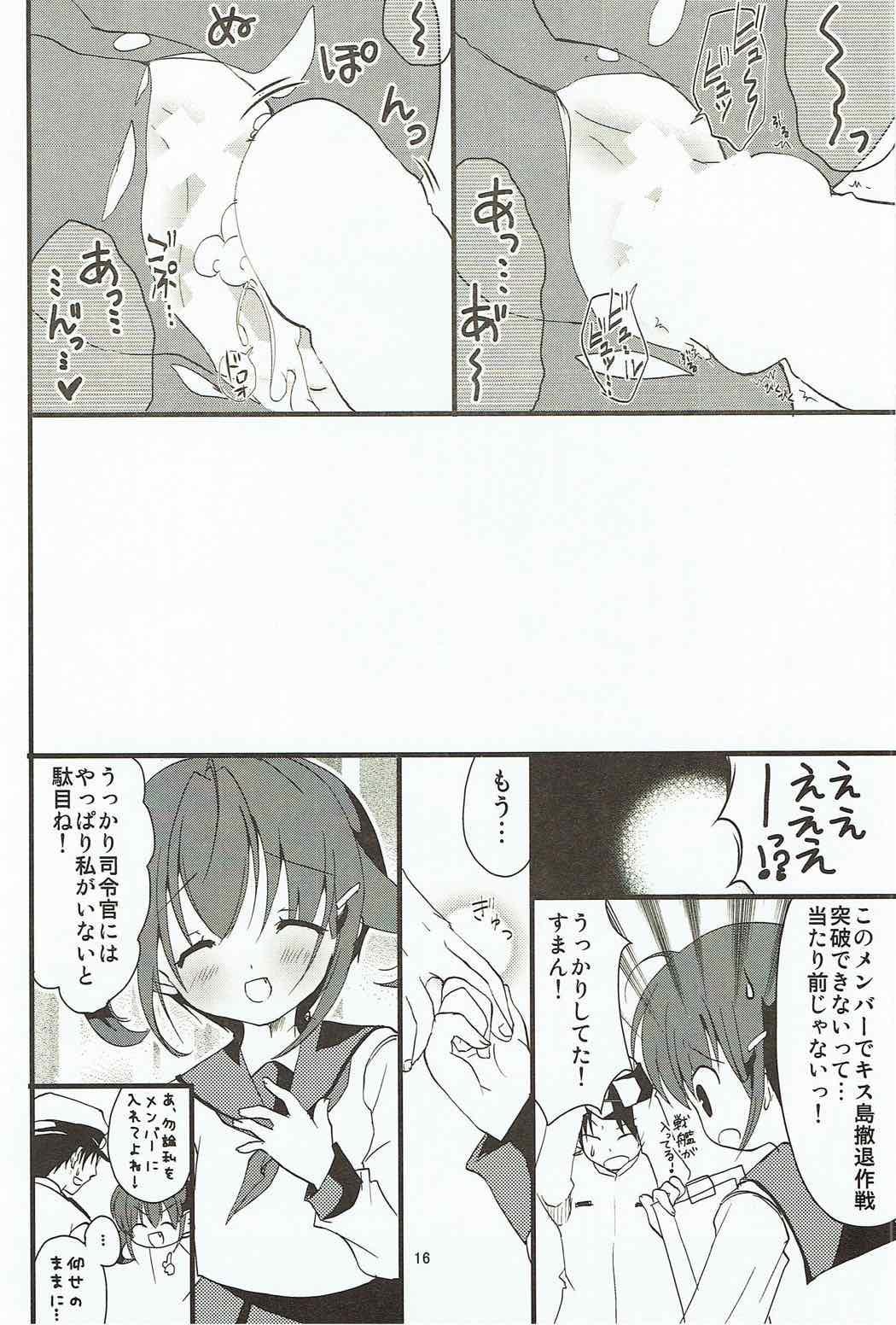 Ikazuchi-chan wa KuroSto Kawaii! 14