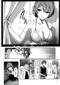 Hachidori no Yuuwaku 5