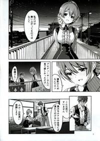 Hachidori no Yuuwaku 7